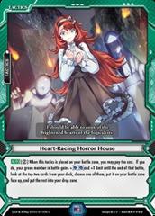 Heart-Racing Horror House - BT04/071EN - U