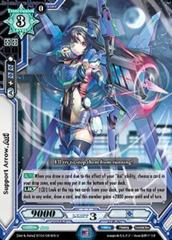 Support Arrow, Aoi - BT04/084EN - U