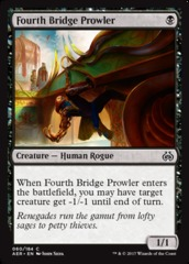 Fourth Bridge Prowler - Foil
