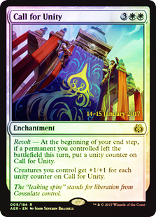 Call for Unity (Aether Revolt Prerelease Foil)