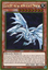Blue-Eyes Alternative White Dragon - MVP1-ENG46 - Gold Rare - 1st Edition