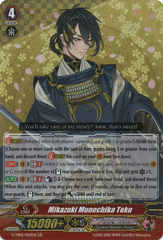 Mikazuki Munechika Toku - G-TB02/002EN - GR on Channel Fireball