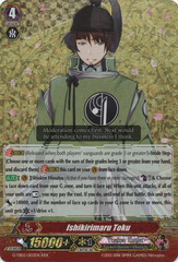 Ishikirimaru Toku - G-TB02/003EN - RRR on Channel Fireball