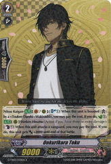 Ookurikara Toku - G-TB02/020EN - R on Channel Fireball