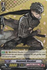 Doudanuki Masakuni - G-TTD01/006 - TD