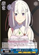 Emilia Shocked Look - RZ/S46-071 - U