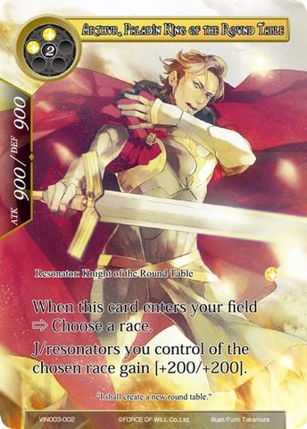 Force Of Will Knights Of The Round Table.Gametime Cards Collectibles