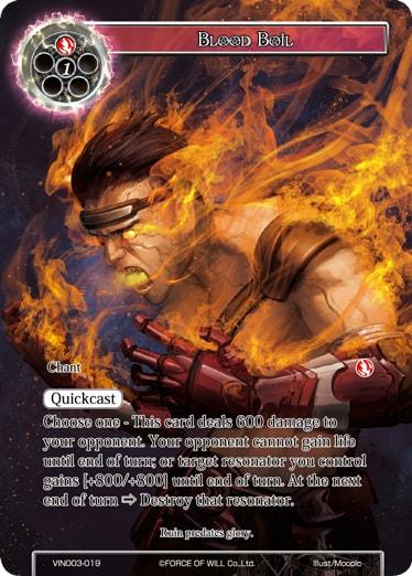 Blood Boil - VIN003-019 - R