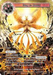 Burn to Cinders - VIN003-020 - R