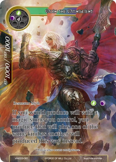 Odin, the Omniscient - VIN003-081 - R