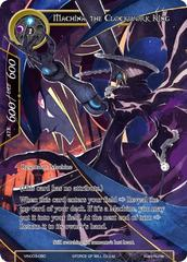 Machina, the Clockwork King - VIN003-080 - R