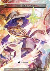 Light Magic Stone - VIN003-098 - R