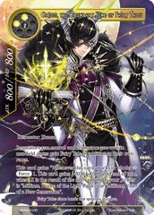 Grimm, the Legendary King of Fairy Tales - VIN003-006 - R - Foil