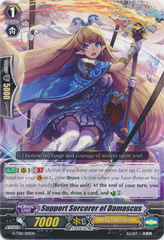 Support Sorcerer of Damascus - G-TD11/010EN - TD