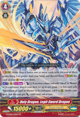 Holy Dragon, Legit Sword Dragon - G-CHB01/010EN - RR on Channel Fireball