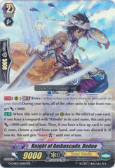 Knight of Ambuscade, Redon - G-CHB01/012EN - RR