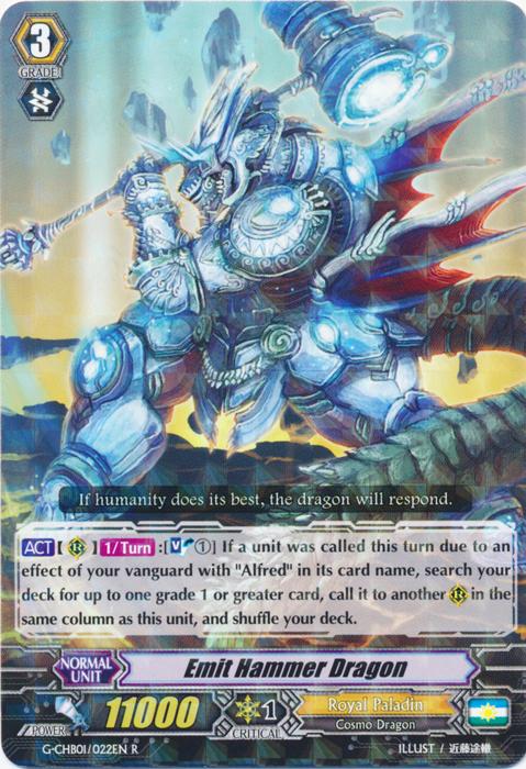 Emit Hammer Dragon - G-CHB01/022EN - R