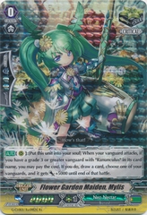 Flower Garden Maiden, Mylis - G-BT09/Re:09EN - RRR
