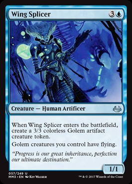 Wing Splicer - Foil
