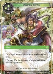 Spinning Myths - RDE-031 - R