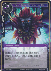 Buer, Great President of Hell - RDE-034 - U on Channel Fireball