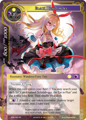 Black Heart Alice - RDE-044 - SR on Channel Fireball