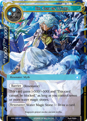 Eia, God of Water - RDE-020 - SR - Foil