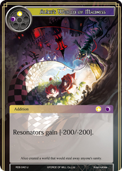 Alice's World of Madness - RDE-042 - U - Foil