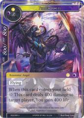 Fallen Angel - RDE-055 - U - Foil