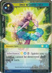 Spirit of Sacred Rains - RDE-085 - C - Foil