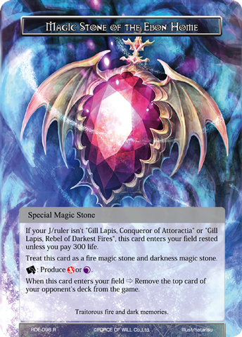 Magic Stone of the Ebon Home - RDE-098 - R - Foil
