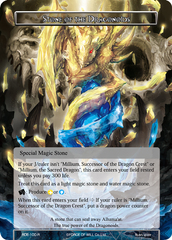 Stone of the Dragonoids - RDE-100 - R - Foil