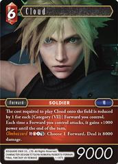 Cloud - 1-187S - Foil