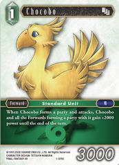Chocobo - 1-076C - Foil