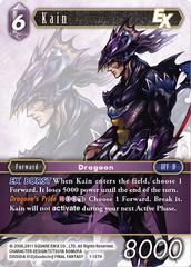 Kain - 1-127H - Foil