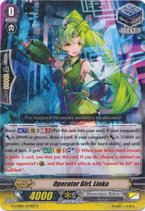 Operator Girl, Linka - G-CHB02/035EN - R