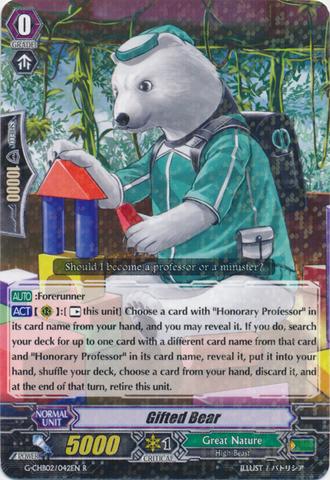 Gifted Bear - G-CHB02/042EN - R