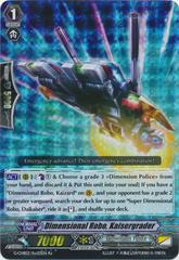 Dimensional Robo, Kaiser Grader - G-CHB02/Re:03EN - RRR
