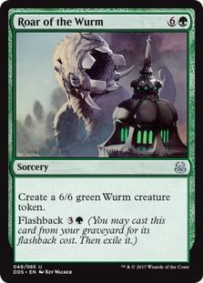 Roar of the Wurm