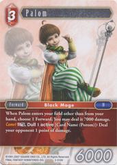 Palom - 2-015H