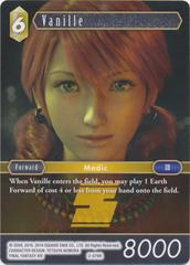 Vanille - 2-076R