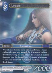 Lenne - 2-142R - Foil