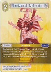 Phantasmal Harlequin - 2-092C - Foil