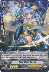 Holy Mage, Rossa - G-BT10/053EN - C
