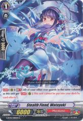 Stealth Fiend, Watayuki - G-BT10/080EN - C