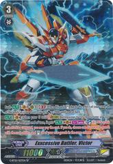 Exxcessive Battler, Victor - G-BT10/S07EN - SP