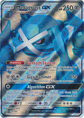Metagross-GX  - 139/145 - Full Art Ultra Rare