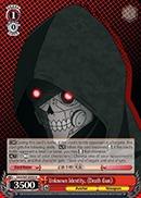 SAO/S47-E059 U Unknown Identity, Death Gun