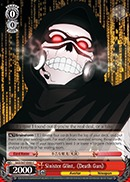 SAO/S47-E066 C Sinister Glint, Death Gun