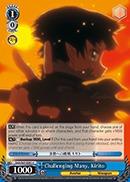 SAO/S47-E091 C Challenging Many, Kirito
